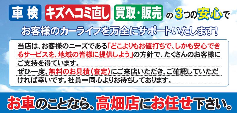 カーコンビニクラブ 名古屋 人気 安い